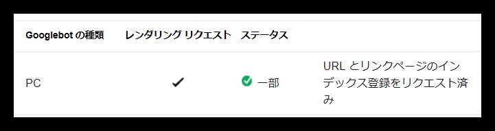 f:id:mikanusagi:20180513021946p:plain