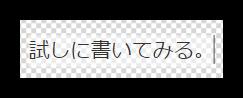 f:id:mikanusagi:20180517200606p:plain