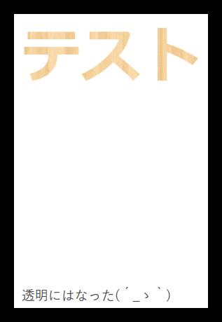 f:id:mikanusagi:20180526043006p:plain