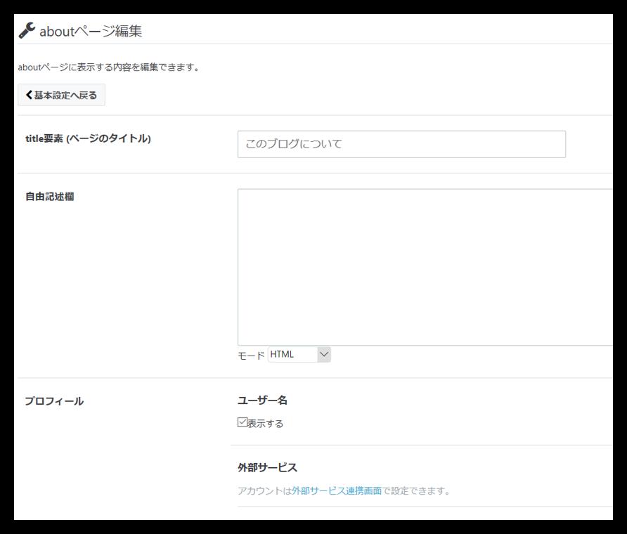 f:id:mikanusagi:20180527215050p:plain