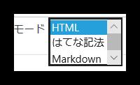 f:id:mikanusagi:20180527222831p:plain