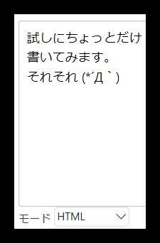 f:id:mikanusagi:20180527223721p:plain