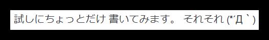 f:id:mikanusagi:20180527223825p:plain