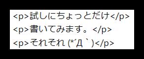 f:id:mikanusagi:20180527224117p:plain