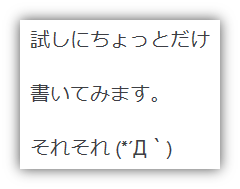 f:id:mikanusagi:20180527224136p:plain