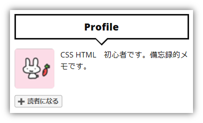 f:id:mikanusagi:20180527230653p:plain