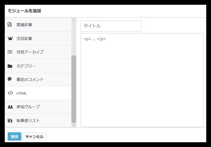 f:id:mikanusagi:20180527234017p:plain
