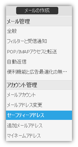 f:id:mikanusagi:20180531010035p:plain