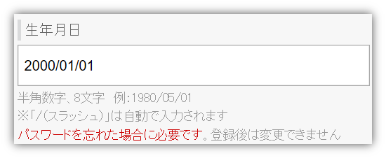 f:id:mikanusagi:20180531030025p:plain