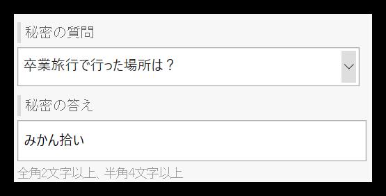 f:id:mikanusagi:20180531032643p:plain