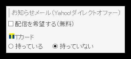 f:id:mikanusagi:20180531033032p:plain