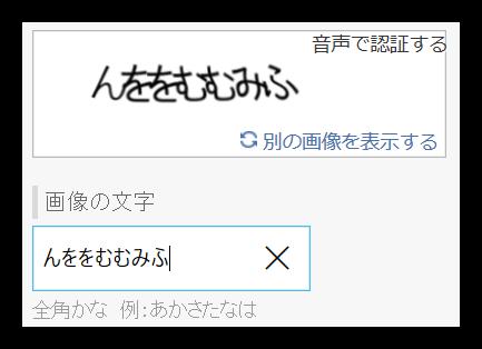 f:id:mikanusagi:20180531034452p:plain