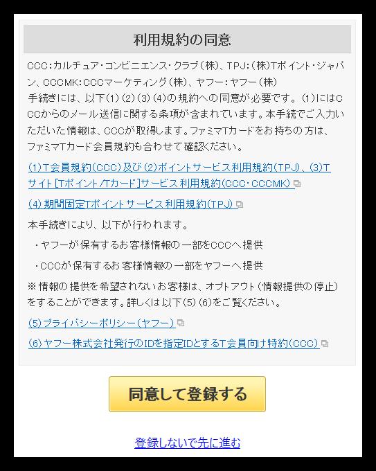 f:id:mikanusagi:20180531040950p:plain