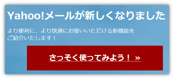 f:id:mikanusagi:20180531044813p:plain