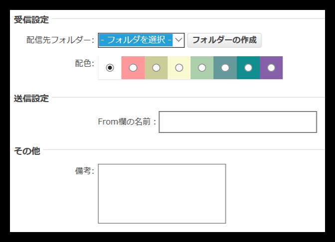 f:id:mikanusagi:20180601025453p:plain