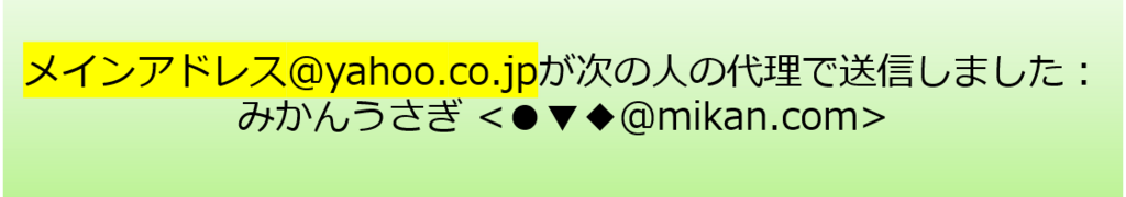 f:id:mikanusagi:20180601041817p:plain