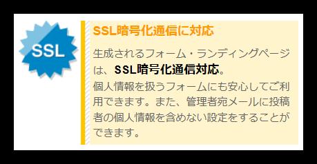 f:id:mikanusagi:20180604021623p:plain