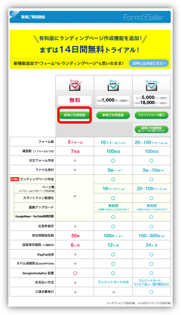 f:id:mikanusagi:20180604022703p:plain