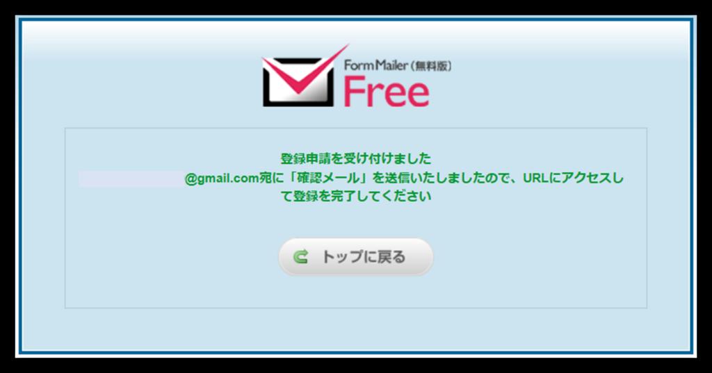 f:id:mikanusagi:20180604023306p:plain