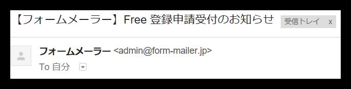 f:id:mikanusagi:20180604023322p:plain