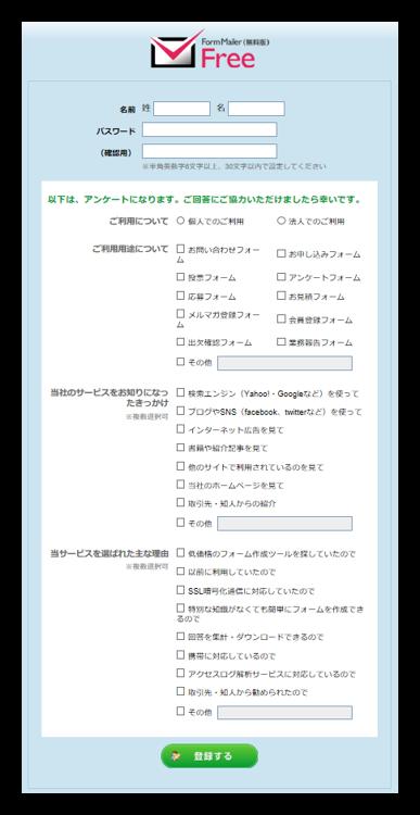 f:id:mikanusagi:20180604023630p:plain