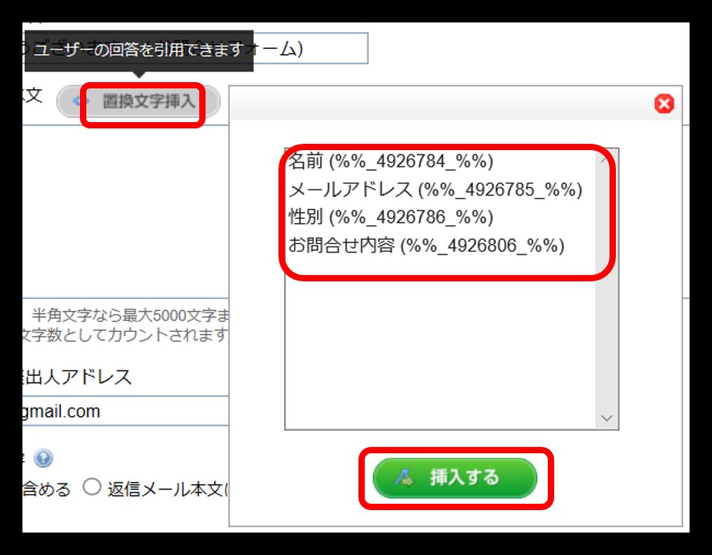 f:id:mikanusagi:20180608005438p:plain