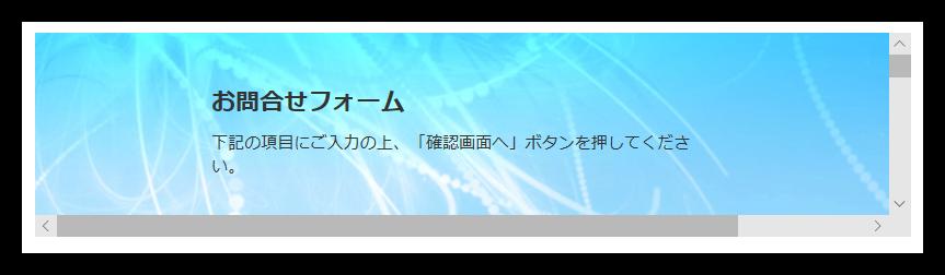 f:id:mikanusagi:20180609010242p:plain