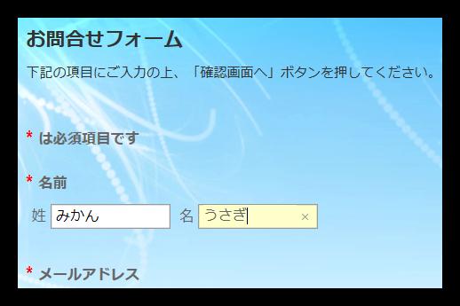 f:id:mikanusagi:20180609013038p:plain