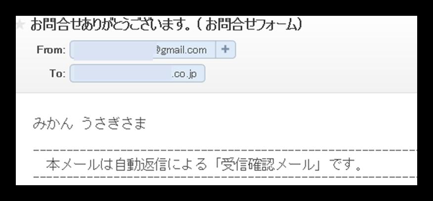 f:id:mikanusagi:20180609014849p:plain