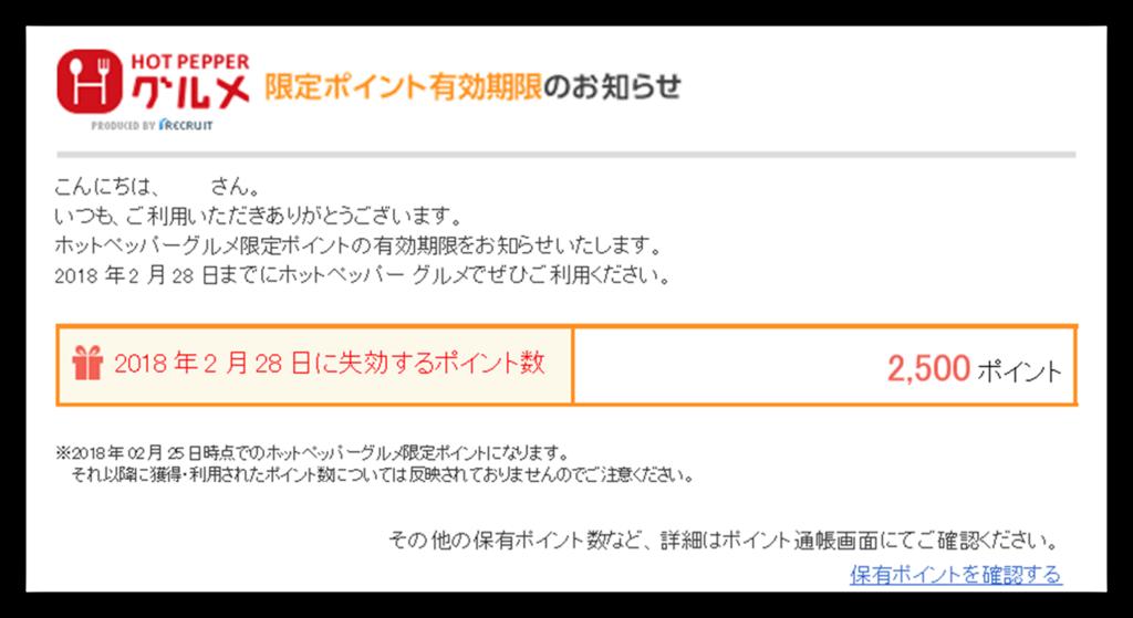 f:id:mikanusagi:20180611024435p:plain