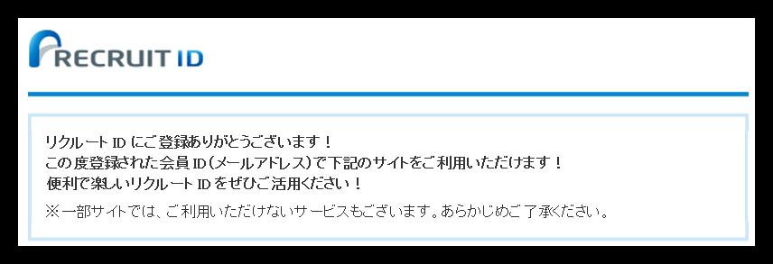 f:id:mikanusagi:20180611025125p:plain