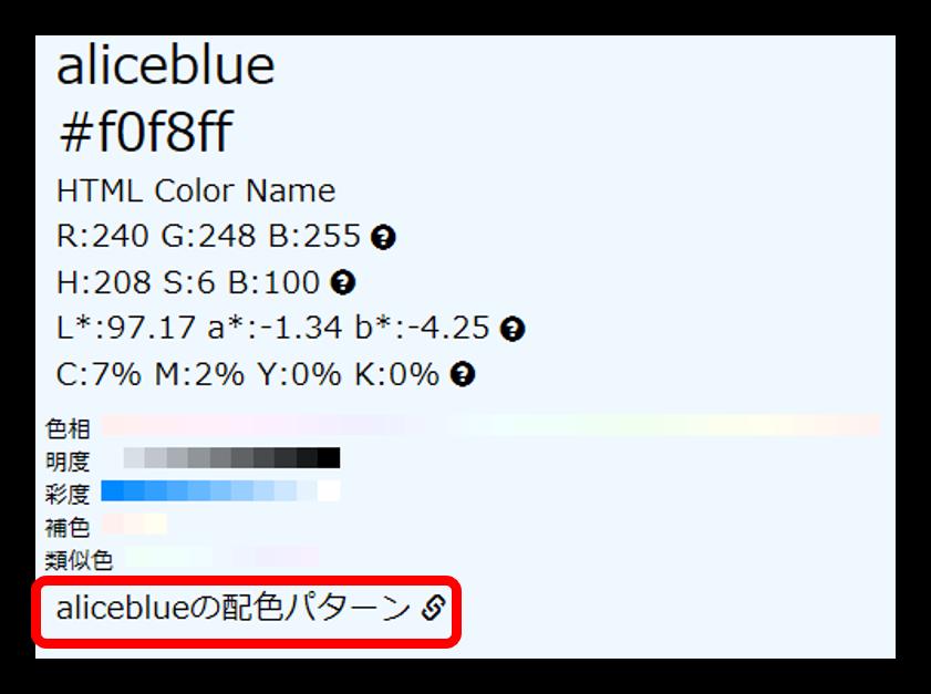 f:id:mikanusagi:20180615175816p:plain