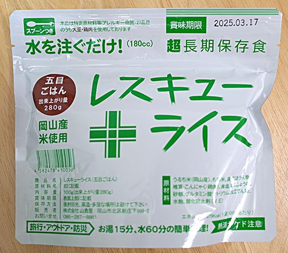 f:id:mikanusagi:20180625232611j:plain