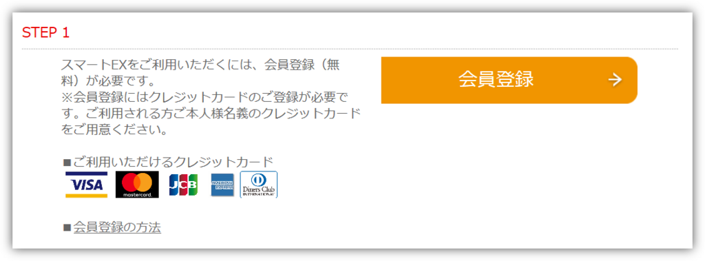 f:id:mikanusagi:20180812212135p:plain