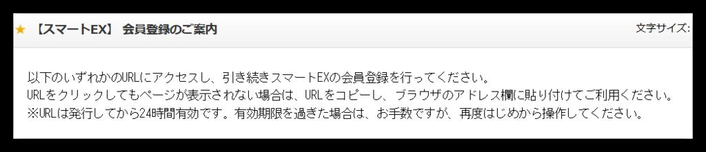 f:id:mikanusagi:20180812212713p:plain