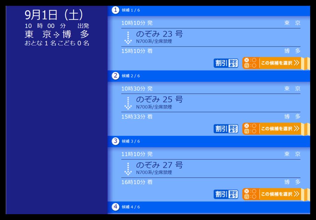 f:id:mikanusagi:20180812215525p:plain