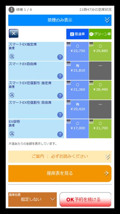 f:id:mikanusagi:20180812215849p:plain