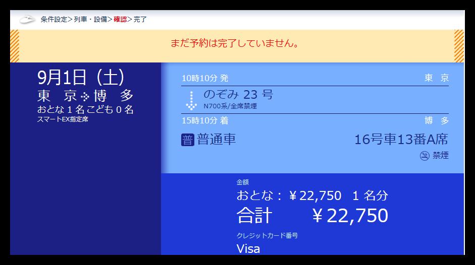 f:id:mikanusagi:20180812220458p:plain