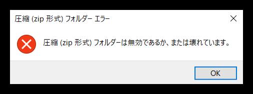 f:id:mikanusagi:20180824003048p:plain