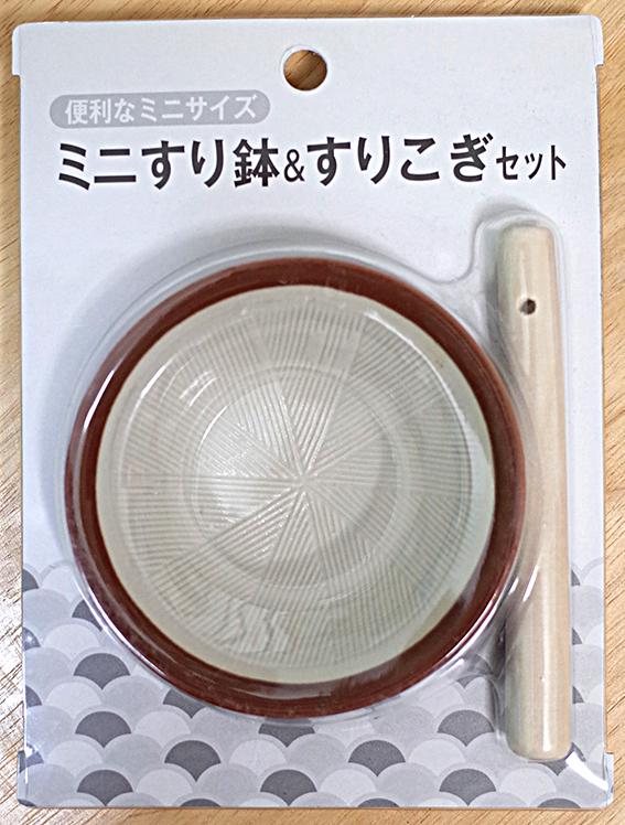f:id:mikanusagi:20180912220136j:plain