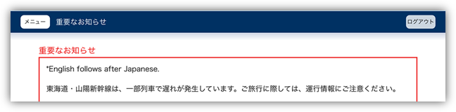 f:id:mikanusagi:20181020233623p:plain
