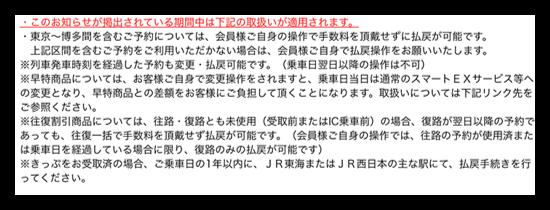 f:id:mikanusagi:20181020235218p:plain