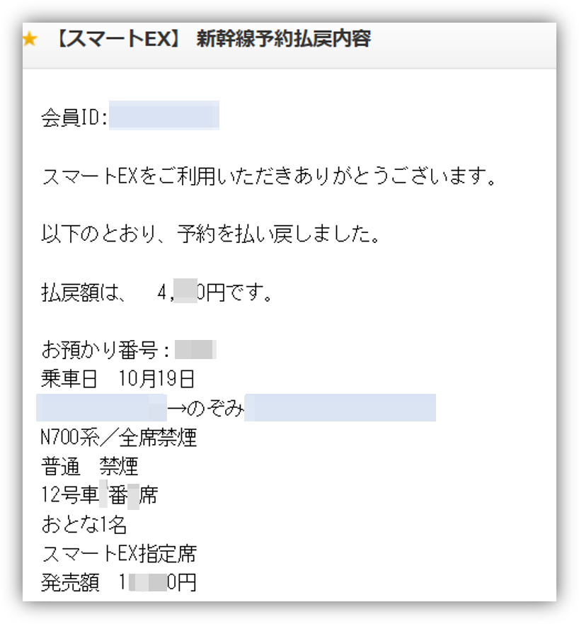 f:id:mikanusagi:20181028042909p:plain