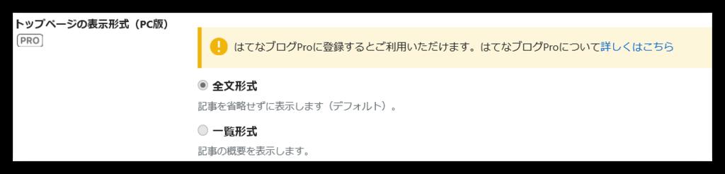 f:id:mikanusagi:20181107184913p:plain