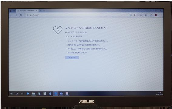 f:id:mikanusagi:20181214204810p:plain
