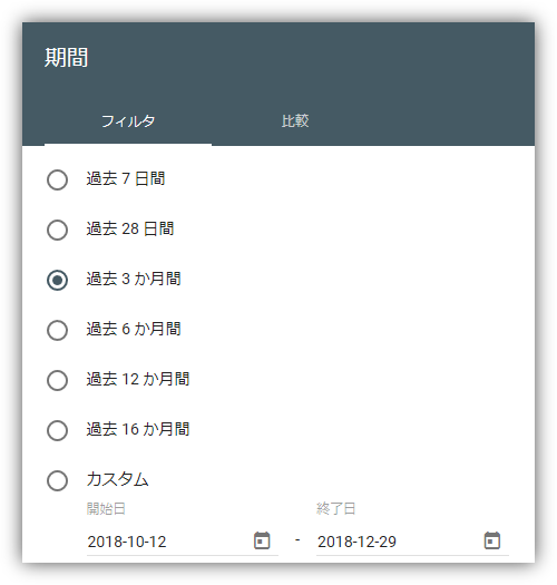f:id:mikanusagi:20181231174557p:plain