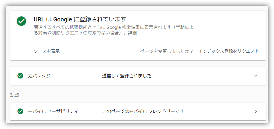 f:id:mikanusagi:20190101003316p:plain