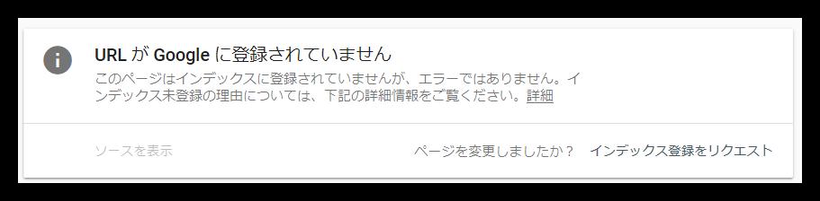 f:id:mikanusagi:20190101003535p:plain
