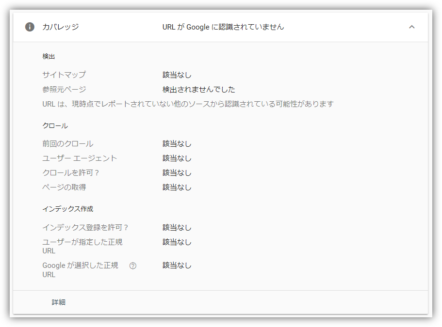 f:id:mikanusagi:20190101003549p:plain