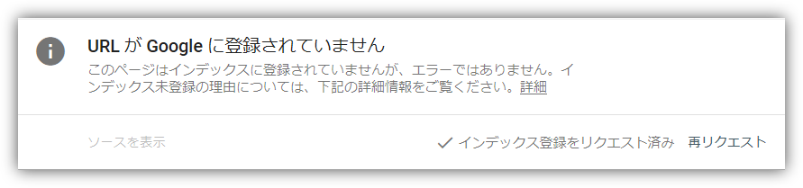 f:id:mikanusagi:20190101004923p:plain